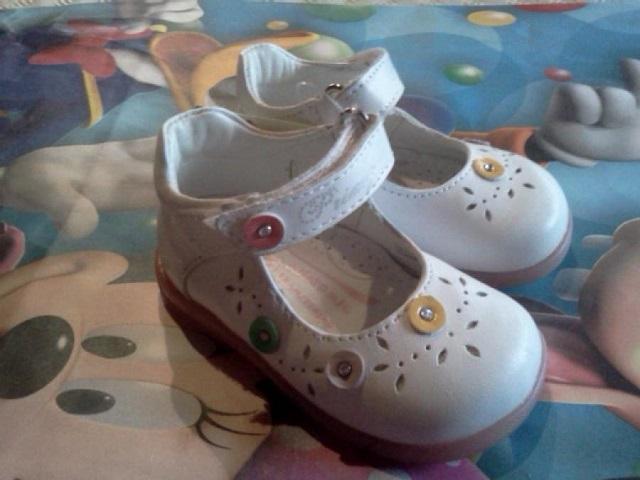 conversione taglie scarpe nike bambino