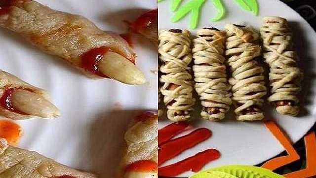 Ricette per halloween per bambini idee divertenti e facili for Cucinare x bambini