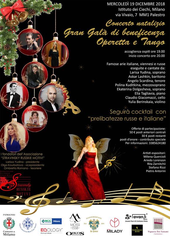 Gran Galà di beneficenza Operetta e Tango
