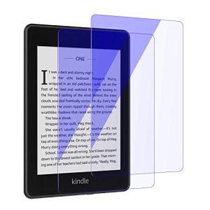 Dadanism Film de Protection d'Écran Compatible avec Kindle Paperwhite 10ème génération, 2018, [2 Pcs] Protecteur d'Écran en Pet Prémium, Anti Lumière Bleue pour Kindle Paperwhite 2018 – Bleu