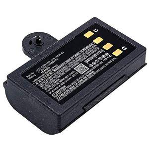 subtel® Batterie Premium Compatible avec Garmin GPSMAP 620, GPSMAP 640 (2200mAh) 010-11025-03,011-01834-00 Batterie de Rechange, Accu Remplacement