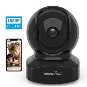 Caméra de Surveillance Wi-FI, Wansview Caméra IP Intérieur 1080P FHD avec Détection de Mouvement, Audio Bidirectionnel et Vision Nocturne pour Surveillance de Animal de Compagnie/Bébé – Q5 Noire