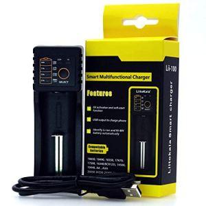 JSX Chargeur Universel Simple Universel Li-ION Nimh 18650 Lithium Battery Charger des familles avec 2 recharges Options courantes