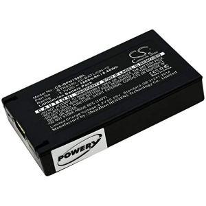 Powery Batterie pour Opticon Type BT R0300, 3,7V, Li-ION [ Batterie pour Lecteur de Code-Barre ]