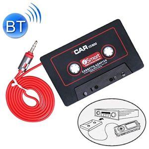 SKdey 3,5 mm multifonction Cric Lecteur cassette Adaptateur Cassette audio Lecteur MP3 Converter, Longueur du câble: 1.1m