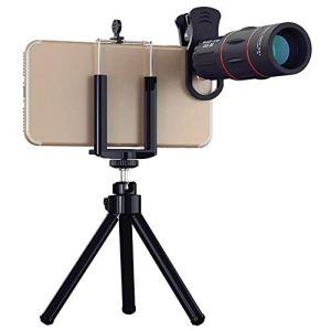 TLgf Focalisation lentille de téléphone Portable, focalisation 18 Fois téléobjectif Haute définition téléphoto téléphone Intelligent télescope Universel télescope Externe, Android/iOS