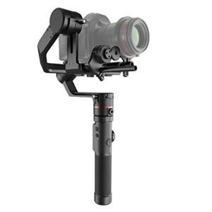 Ak2000 Micro-caméra Professionnelle portante avec stabilisateur et stabilisateur à Trois essieux