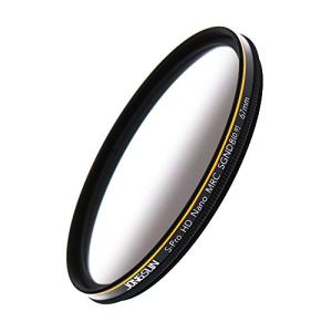 JONGSUN Filtre ND 67mm, Couleur Gradués Dégradé Gris Circulaire Filtre Densité Neutre, 18 Couches Multicouches, Verre Optique Schott B270, CSGND8 (0.9) 3-Stop