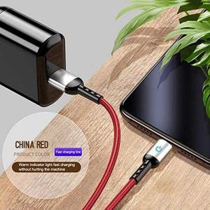 Weichuang Câbles de Charge Rapide Type-C Câble avec la lumière de données de Ligne de câble Android Charge Rapide USB Cordon Câble Chargeur (Color : Red, Length : 1.2m)