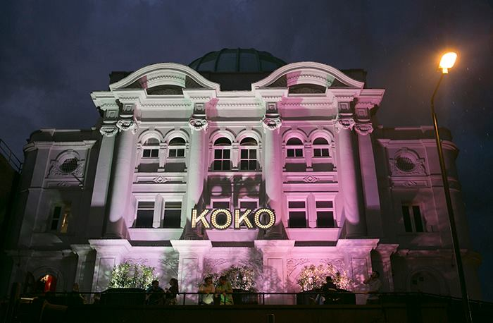 See live music in Camden at Koko or The Roundhouse