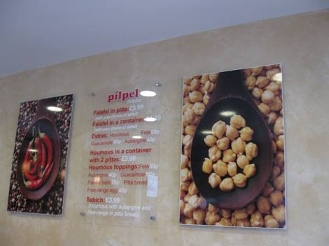 Pilpel signage