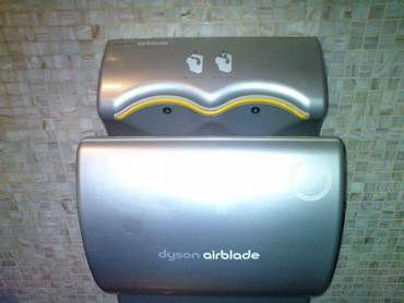 Dyson_airblade