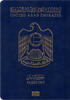 Passport cover of United Arab Emirates MOST POWERFUL PASSPORT RANK