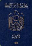 Passport cover of United Arab Emirates