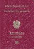 Passport cover of Austria MOST POWERFUL PASSPORT RANK