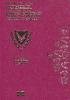 Passport cover of Cyprus MOST POWERFUL PASSPORT RANK