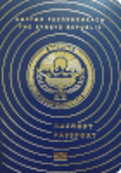Passport cover of Kyrgyzstan