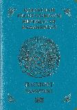 Passport cover of Kazakhstan