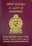 Passport cover of Sri Lanka