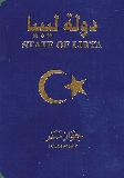 Passport cover of Libya