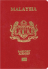 Passport cover of Malaysia