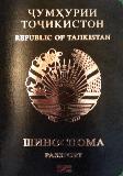 Passport cover of Tajikistan