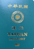 Passport cover of Taiwan
