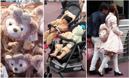 DisneySea Duffy Collage