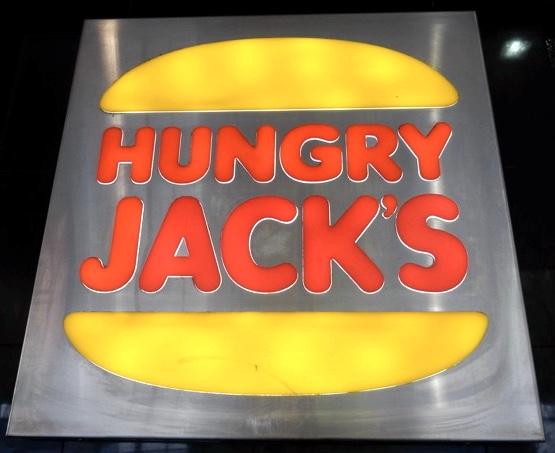 Hungry Jacks 2
