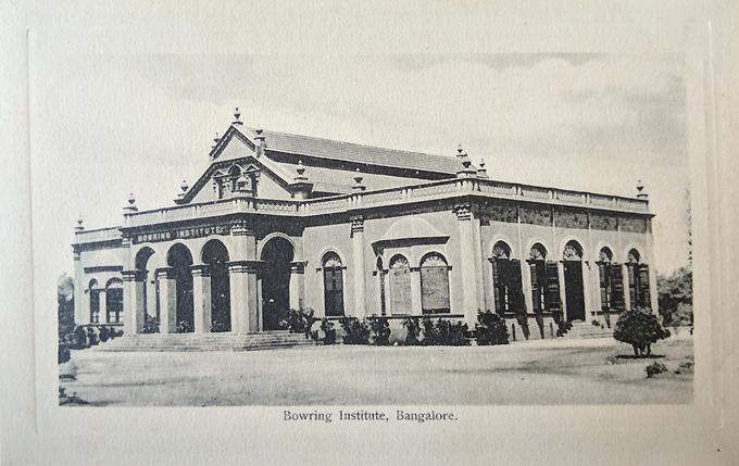 bowring institute bangalore