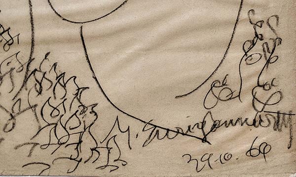 c1964 M. Suriyamoorthy Charcoal On Paper Beautiful Lady (#5)