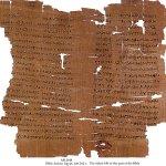 Typical papyrus manuscript
