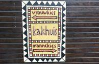"""Kleine Übersetzungshilfe: Gesprochen wird es """"Kackhaus"""""""