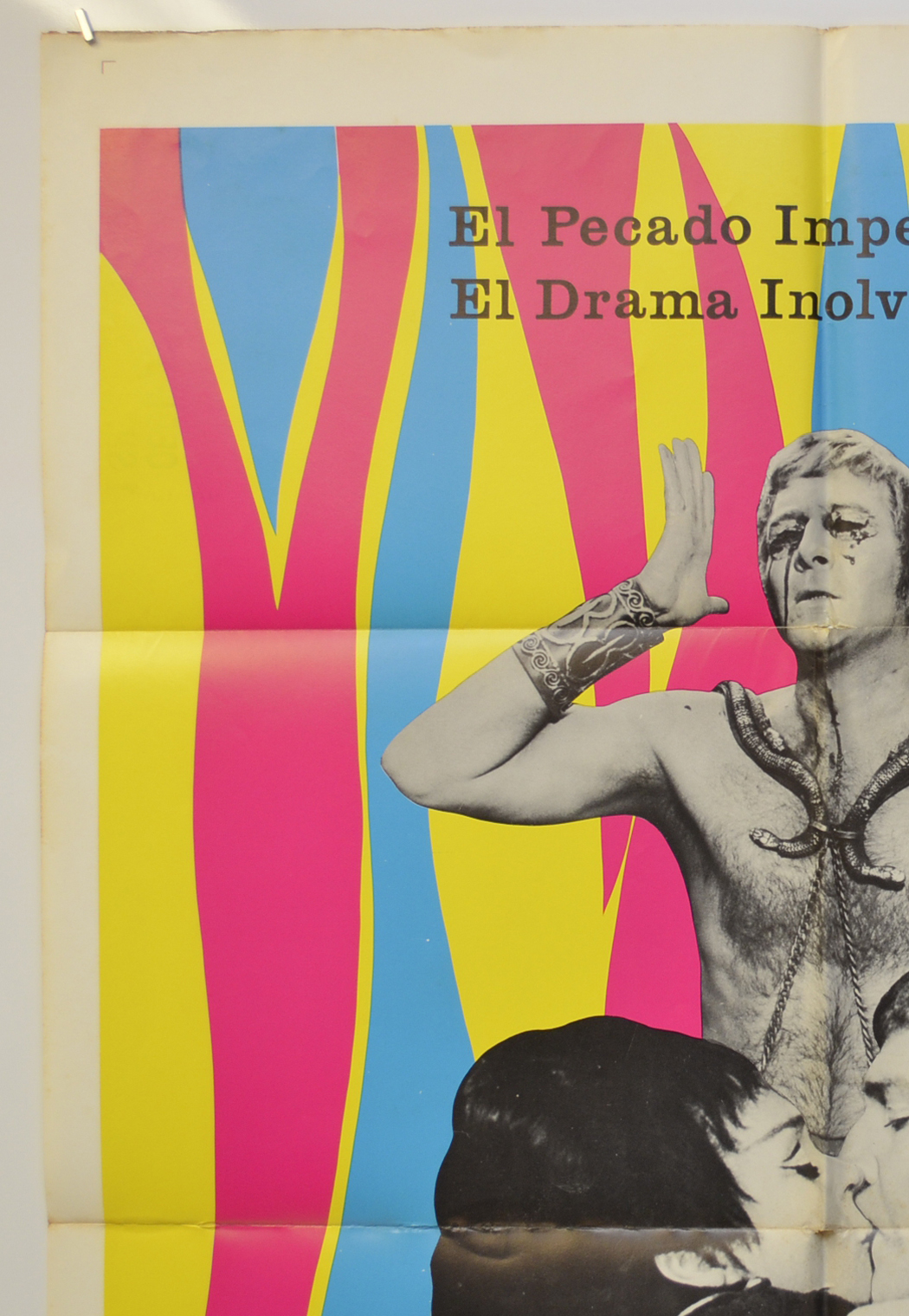 Oedipus The King Spanish One Sheet Poster