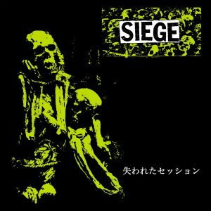 siegelostsession2ndpress