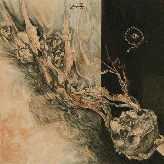 "KILL / Slaughtbbath - split 7"" vinyl RAWHIDE , BESTIAL MOCKERY"