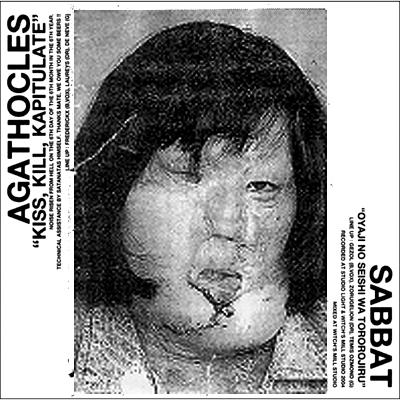 sabbatagathocles