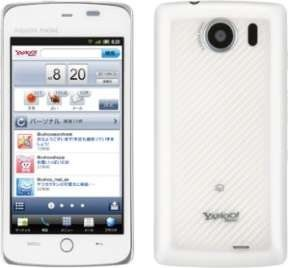 Buy Yahoo Phone - Android SmartPhone