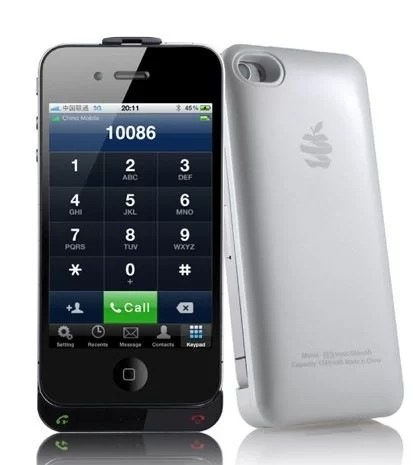 Convert iPhone 4 and iPhone 4S into Dual SIM Phone