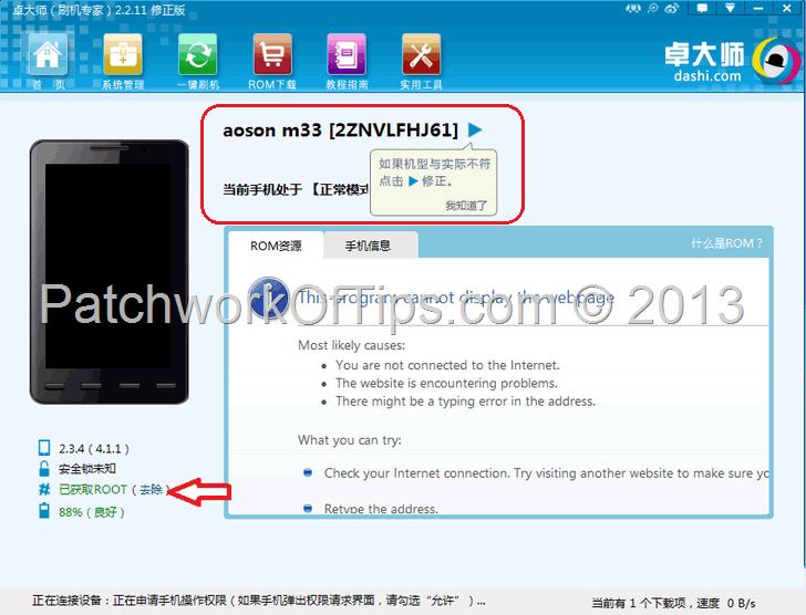 Screenshot (123)
