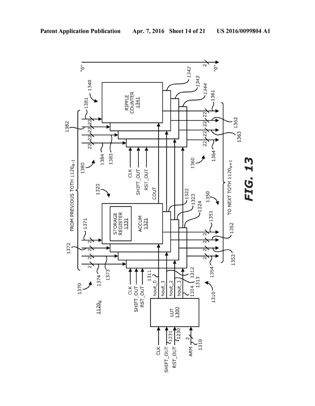 Integrated Circuit Diagram