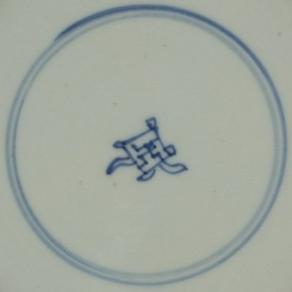 2010462 Symbol mark: Swastika in a lozenge, in a double circle, underglaze blue.