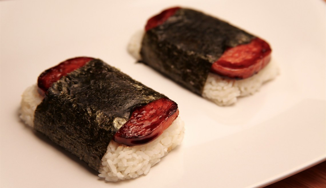 Spam Musubi Recipe Instructions