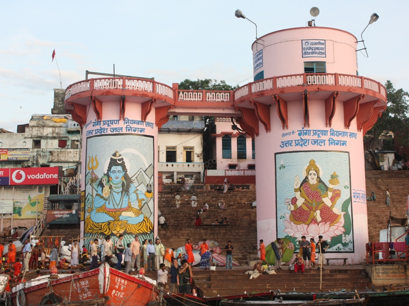 Rajendraprasad ghat