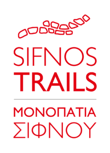 sifnos-trails-logo