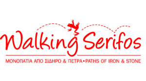 logo of Walking Serifos