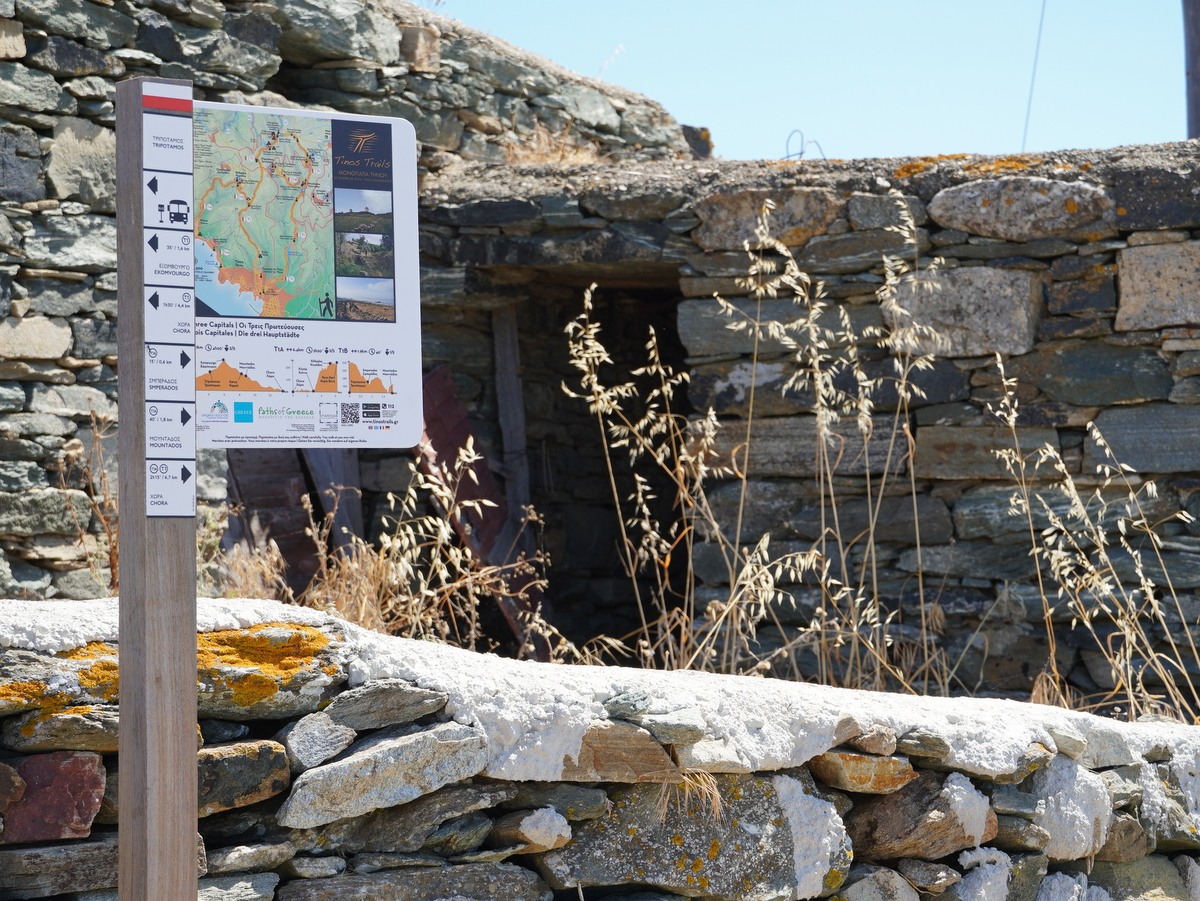 Tinos Trails Trailhead sign