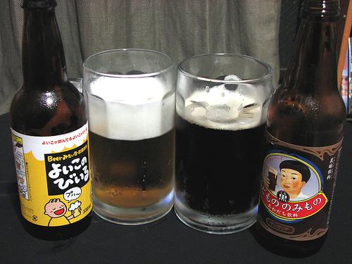 Kids Beer, Japan