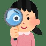 magnifier6_girl
