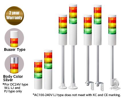 ไฟสัญญาณเตือนแบบชั้น LED ขนาด 60 มม.